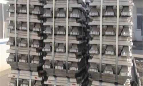 Metal Aluminum Ingots 99.9%