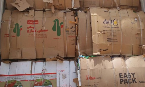 Cardboard OCC (Old Corrugated Containers)