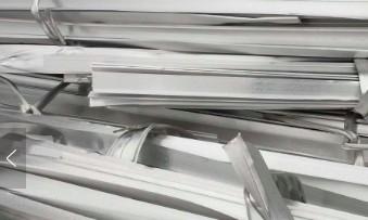 Metal Aluminum Extrusion 6063 scrap