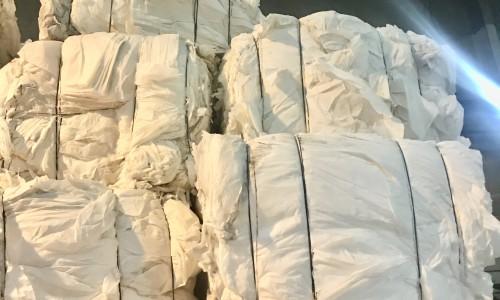 Paper White Tissue