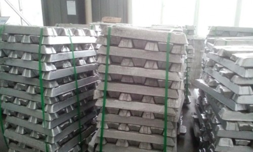 Other Aluminum Ingot 99.994% - A0/A6/A7/ETC