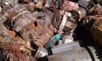 Metal Electric Motor Scrap