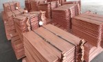 Metal copper cathode