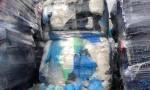Plastic ldpe jazz