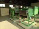 Zhengzhou Shuliy Machinery Co., Ltd