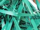 Vanden Recycling Ltd